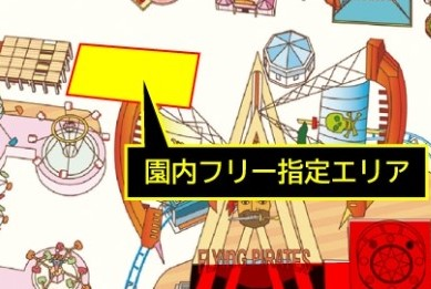 f:id:Tokyo-amuse:20200803004516j:plain