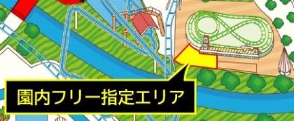 f:id:Tokyo-amuse:20200803005057j:plain