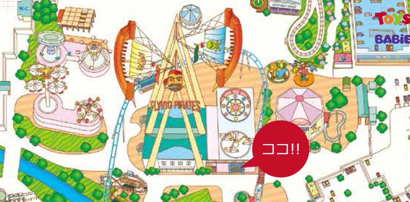 f:id:Tokyo-amuse:20200803192636j:plain
