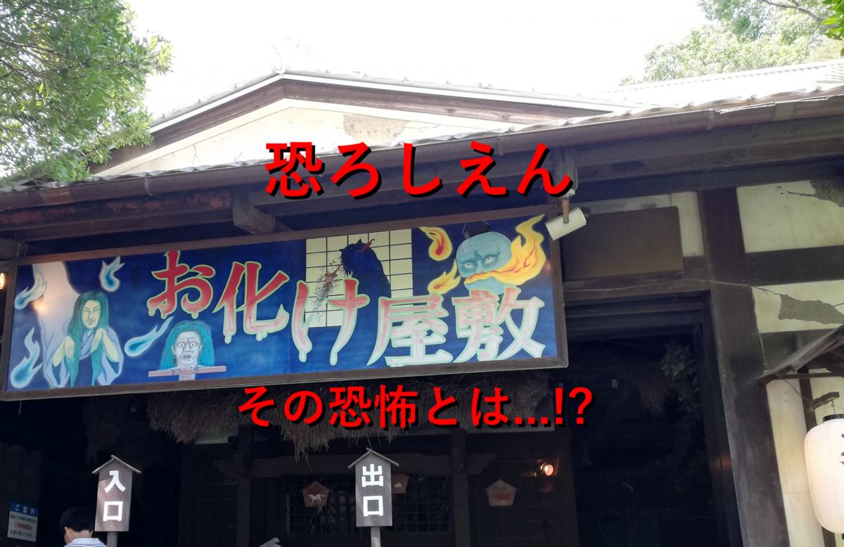 f:id:Tokyo-amuse:20200808215225p:plain