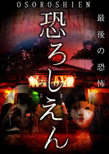 f:id:Tokyo-amuse:20200808222820j:plain