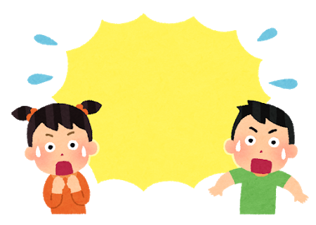 f:id:Tokyo-amuse:20200808225453p:plain