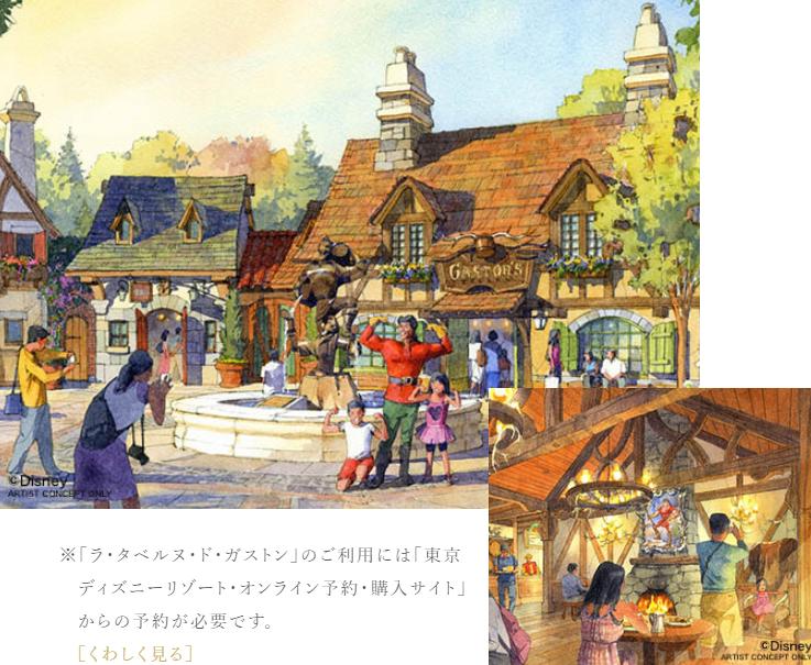 f:id:Tokyo-amuse:20200918000348p:plain
