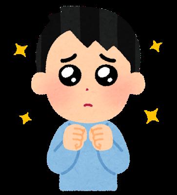 f:id:Tokyo-amuse:20200918001235p:plain