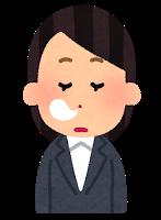 f:id:Tokyo-amuse:20200918003533p:plain