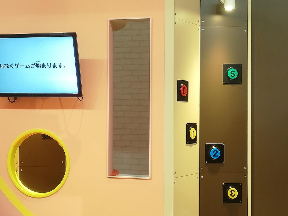 f:id:Tokyo-amuse:20201001200326j:plain