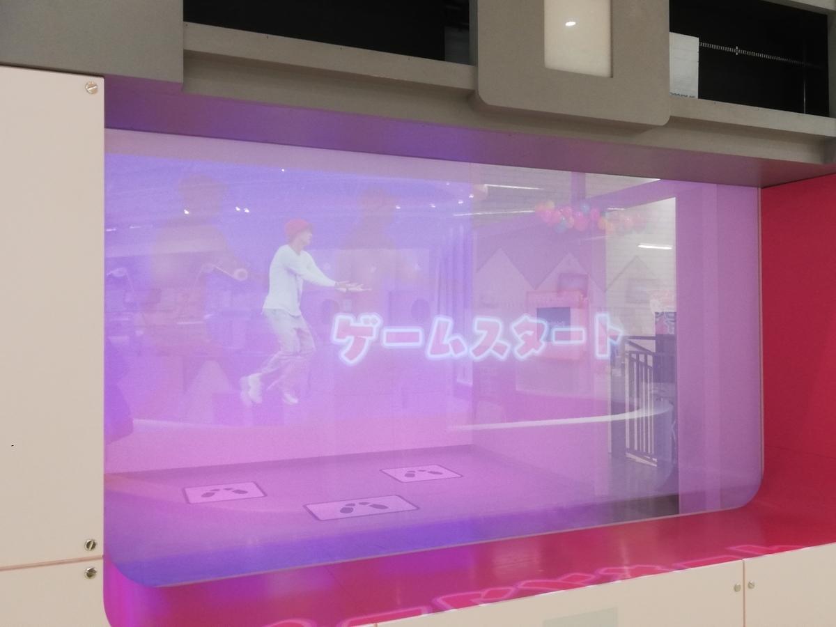 f:id:Tokyo-amuse:20201001205316j:plain