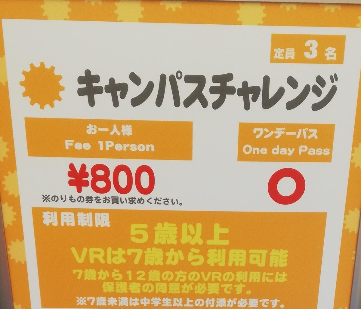 f:id:Tokyo-amuse:20201001212220j:plain