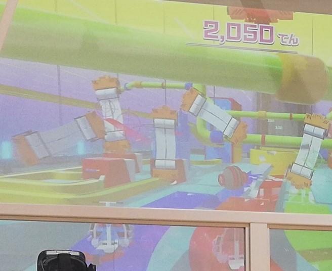 f:id:Tokyo-amuse:20201001223945j:plain