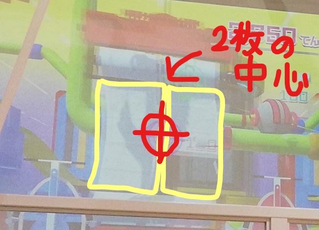 f:id:Tokyo-amuse:20201001224751j:plain