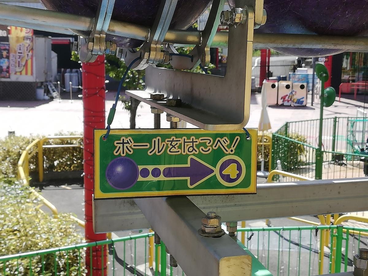 f:id:Tokyo-amuse:20201015235302j:plain