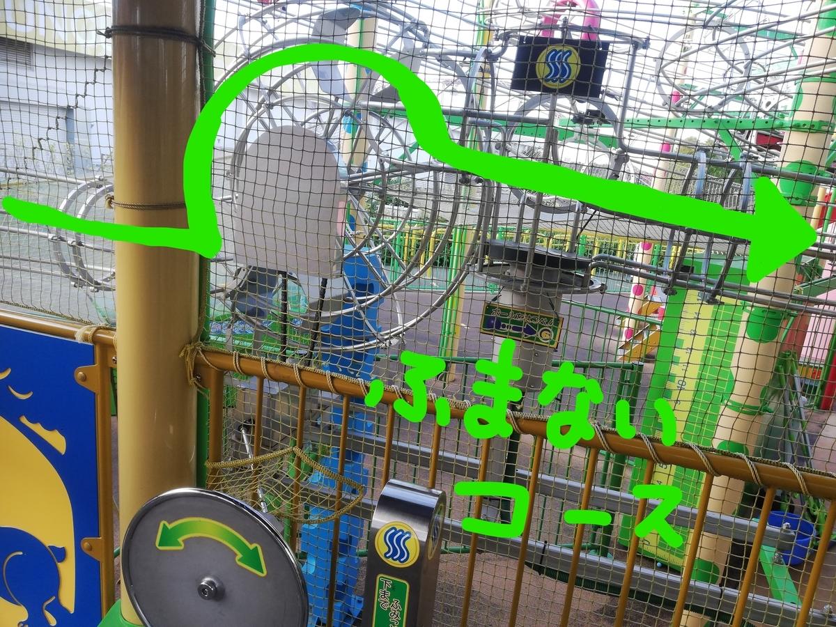 f:id:Tokyo-amuse:20201016001458j:plain
