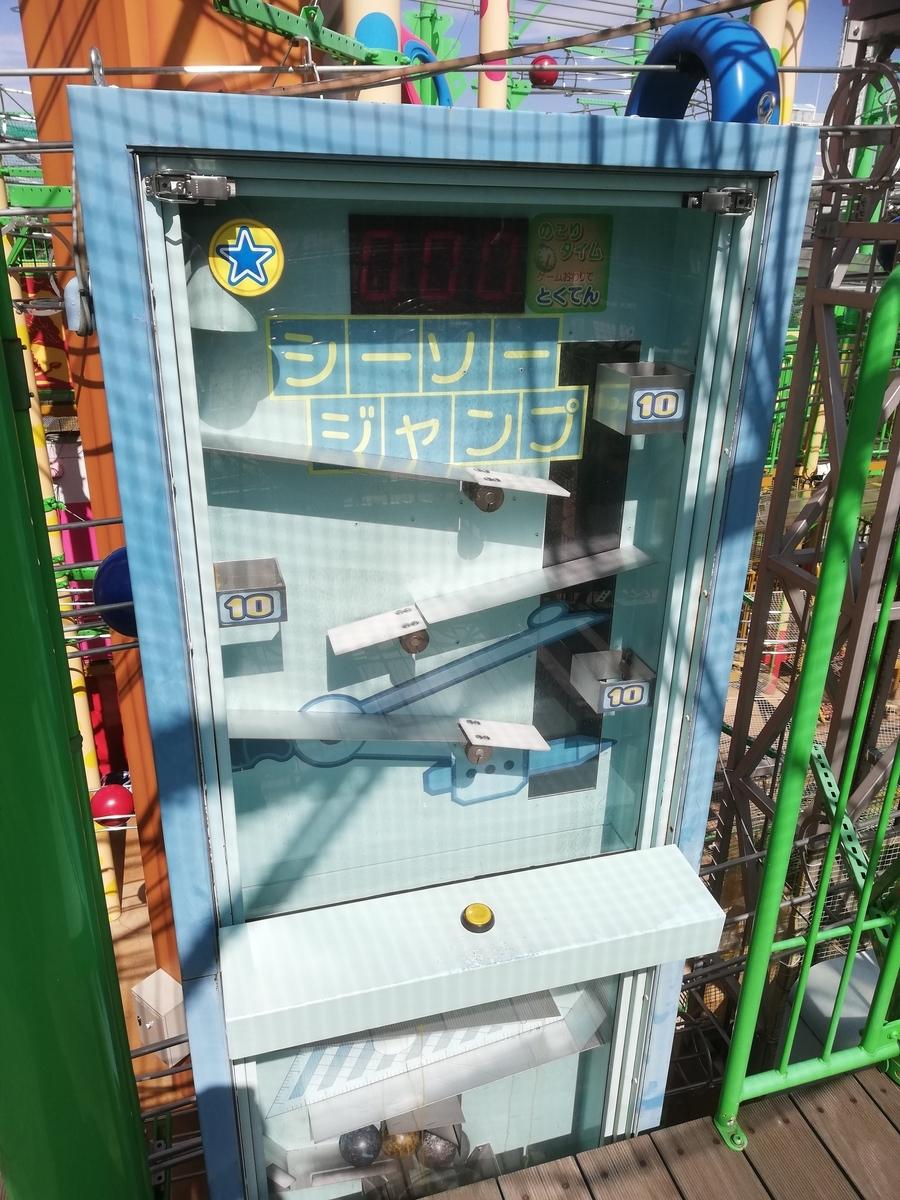 f:id:Tokyo-amuse:20201018200554j:plain