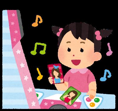 f:id:Tokyo-amuse:20201018212521p:plain