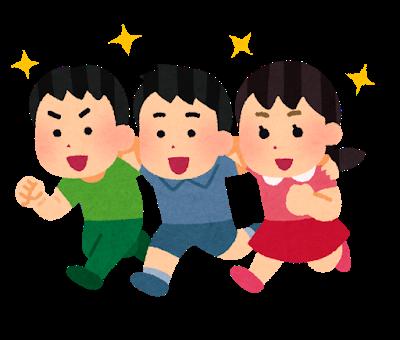 f:id:Tokyo-amuse:20201018212814p:plain