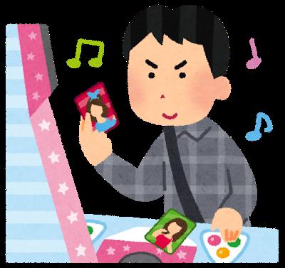 f:id:Tokyo-amuse:20201018213259p:plain