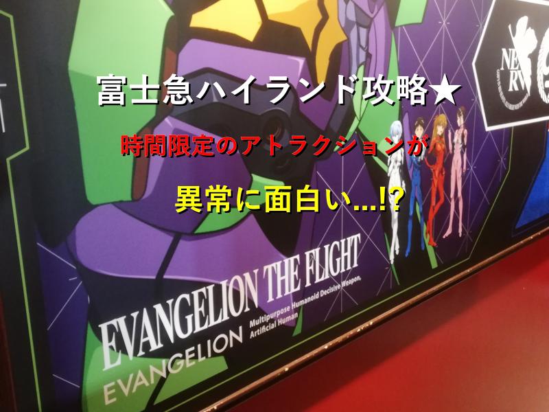 f:id:Tokyo-amuse:20201106102152p:plain