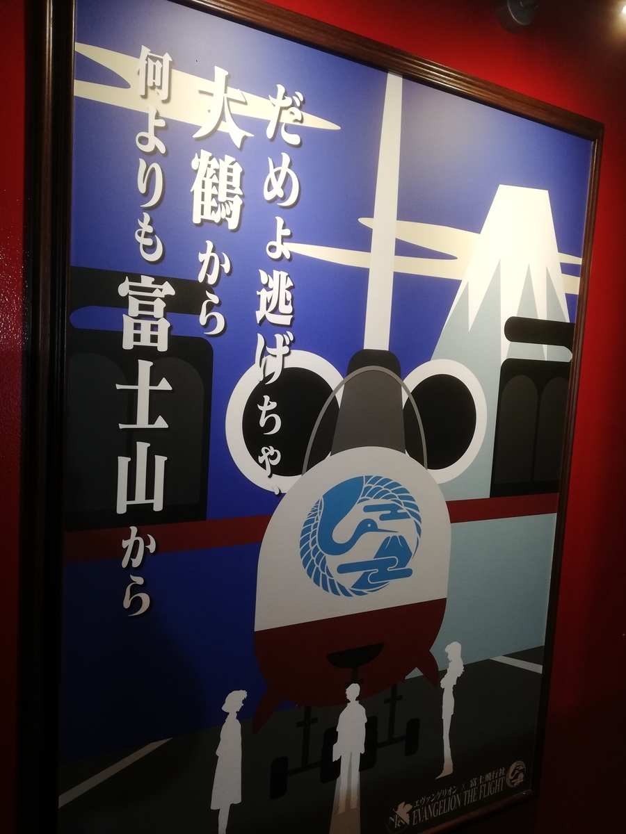 f:id:Tokyo-amuse:20201106103453j:plain