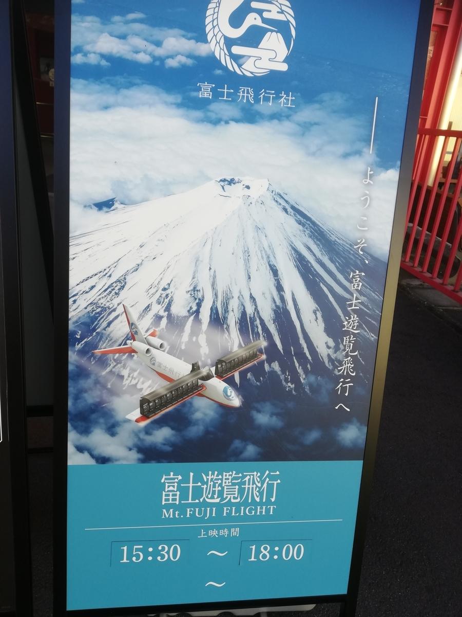 f:id:Tokyo-amuse:20201106103520j:plain