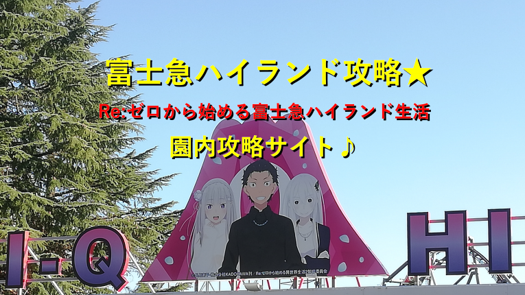 f:id:Tokyo-amuse:20201106124001p:plain