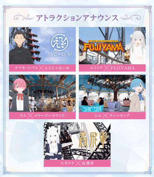 f:id:Tokyo-amuse:20201106164414p:plain