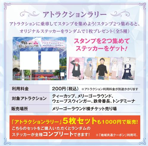 f:id:Tokyo-amuse:20201106164753p:plain