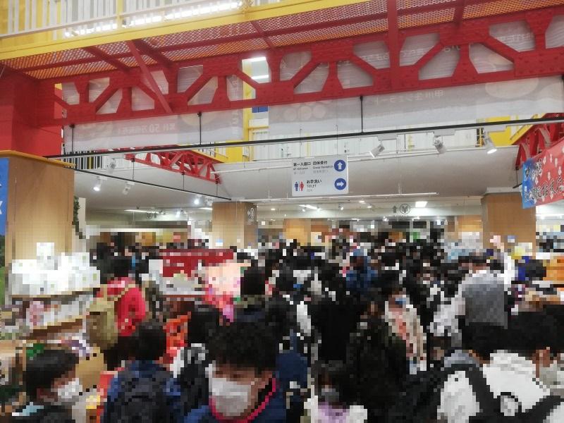 f:id:Tokyo-amuse:20201106172233j:plain