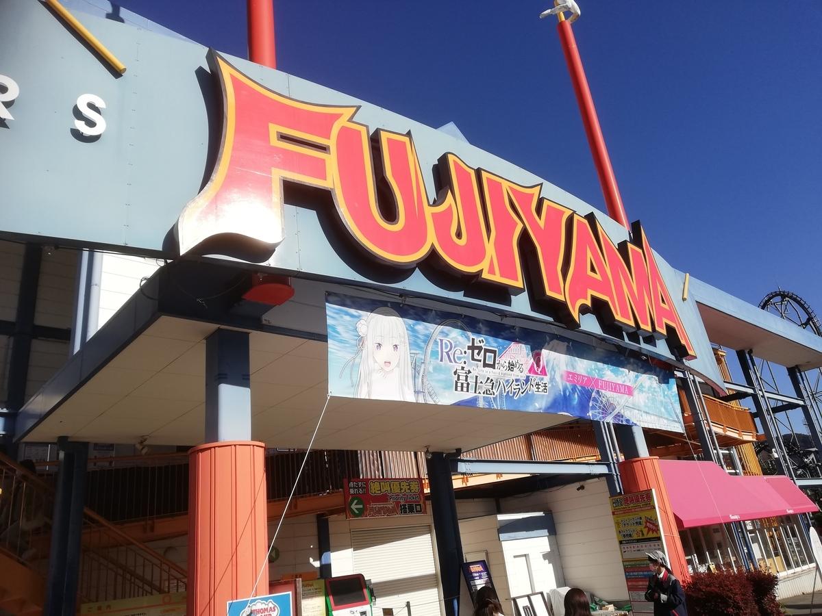 f:id:Tokyo-amuse:20201106175241j:plain