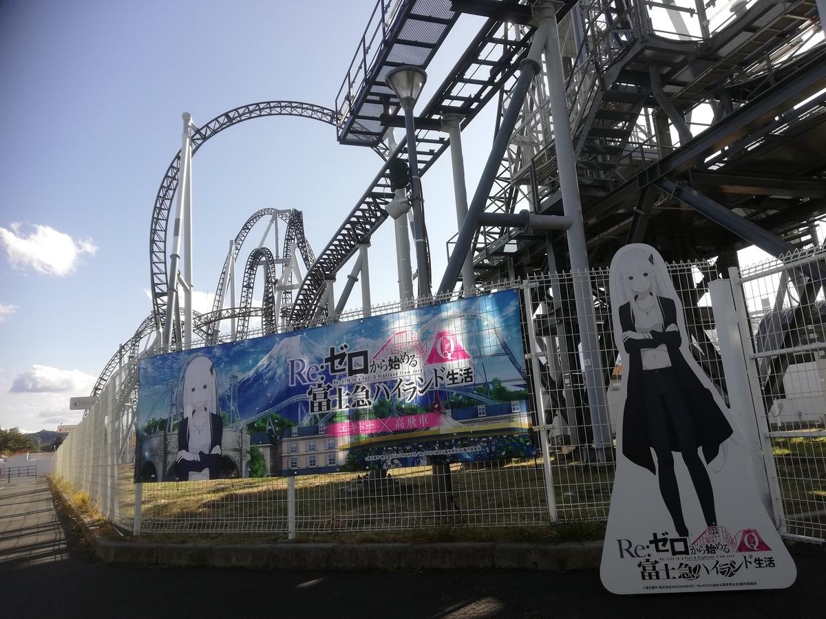 f:id:Tokyo-amuse:20201106175418j:plain