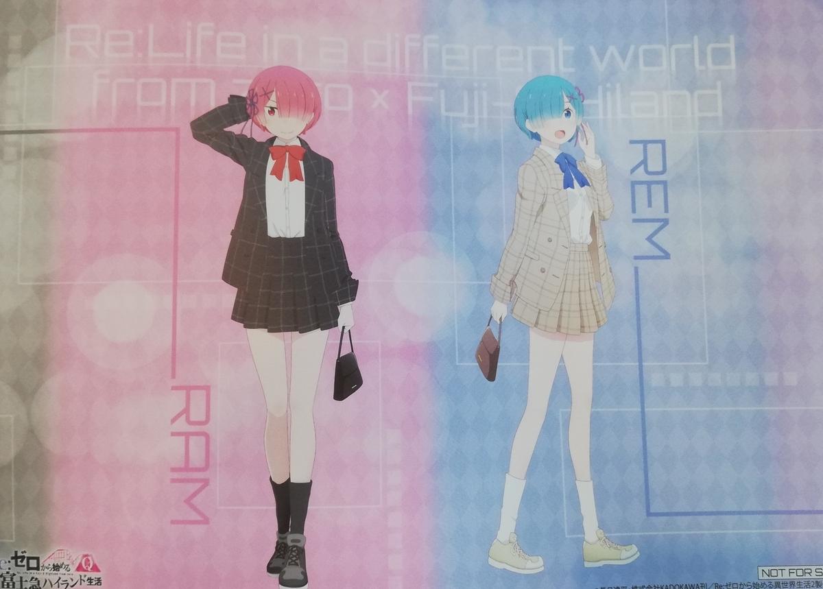 f:id:Tokyo-amuse:20201106175649j:plain