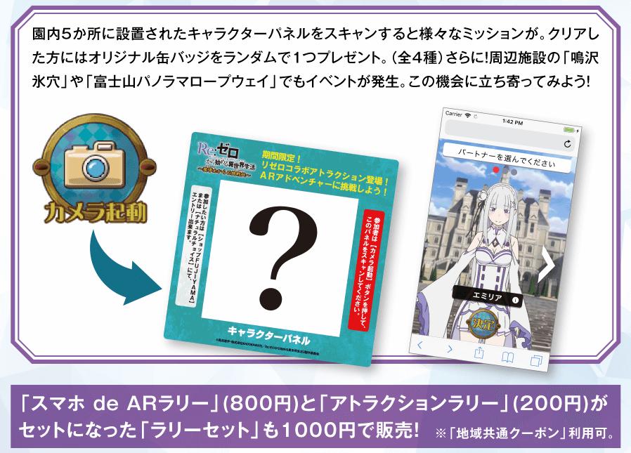 f:id:Tokyo-amuse:20201106180434p:plain