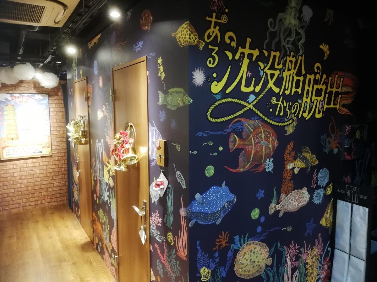 f:id:Tokyo-amuse:20201209230918j:plain