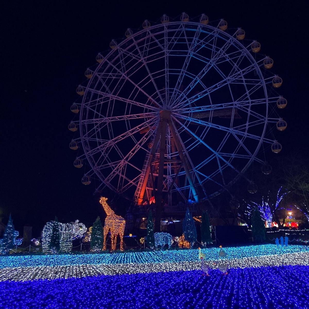 f:id:Tokyo-amuse:20201220213315j:plain