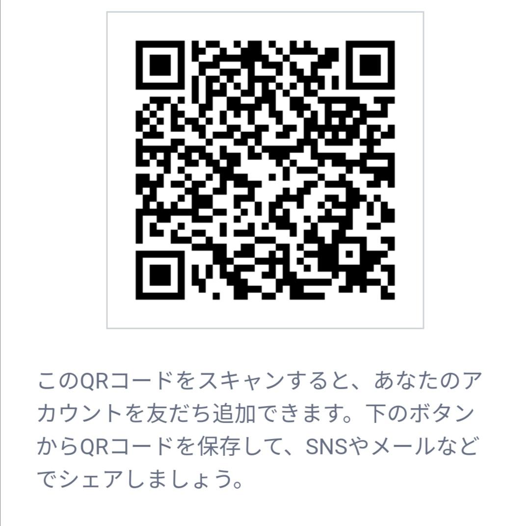 f:id:Tokyo-amuse:20210107121921j:plain