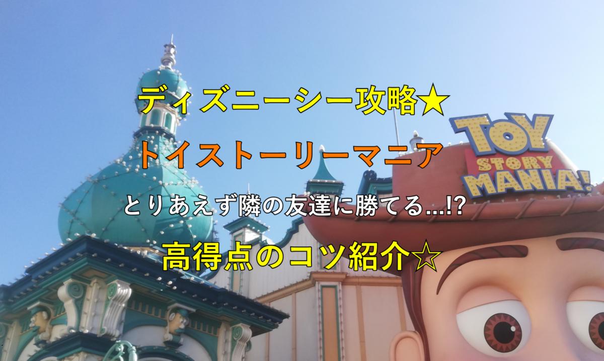 f:id:Tokyo-amuse:20210114092907p:plain