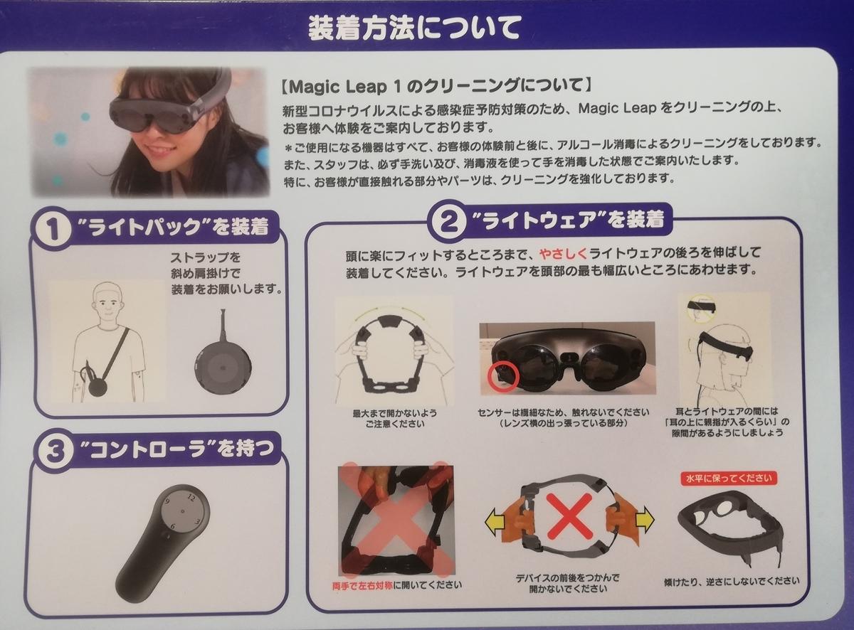 f:id:Tokyo-amuse:20210119231503j:plain
