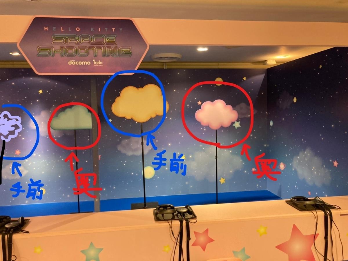 f:id:Tokyo-amuse:20210120003318j:plain