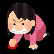 f:id:Tokyo-amuse:20210120014048p:plain