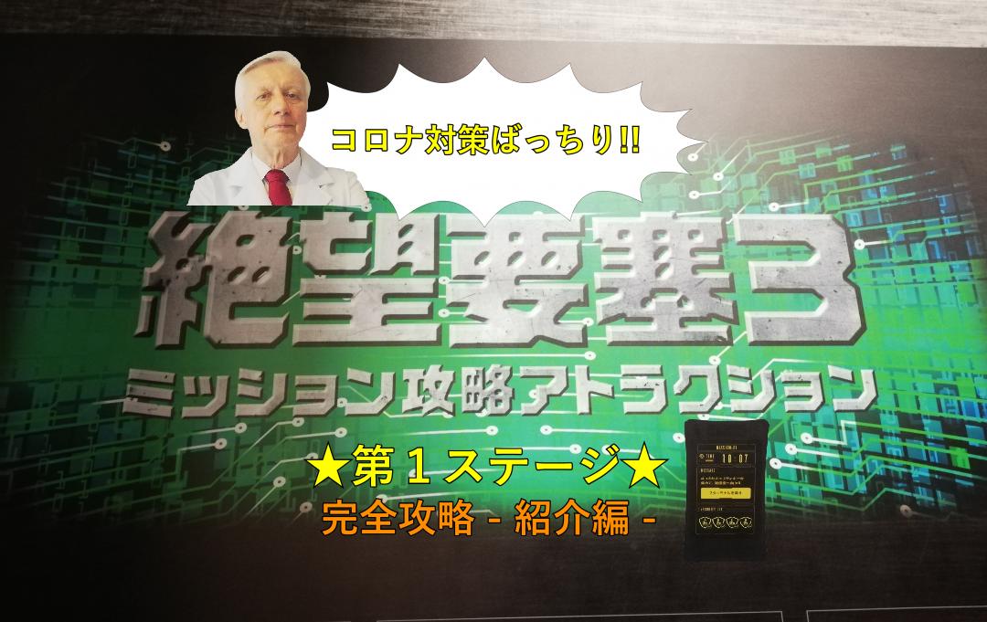 f:id:Tokyo-amuse:20210204193219p:plain