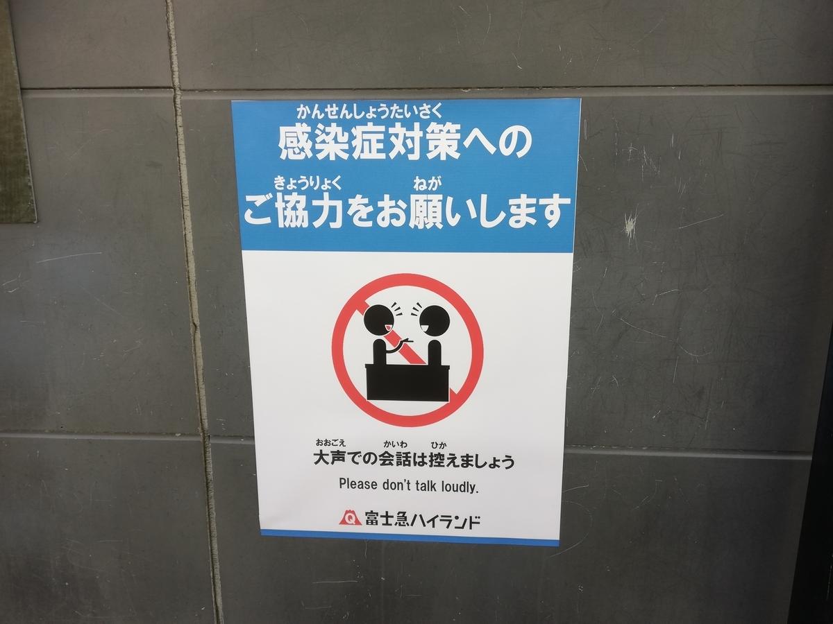 f:id:Tokyo-amuse:20210204195003j:plain