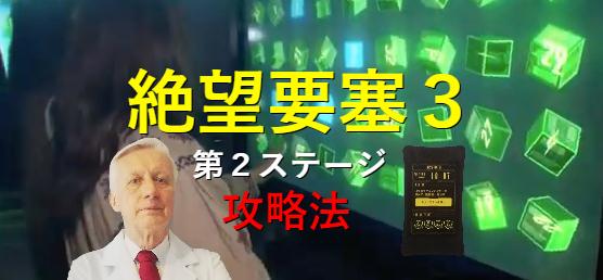 f:id:Tokyo-amuse:20210205214150p:plain