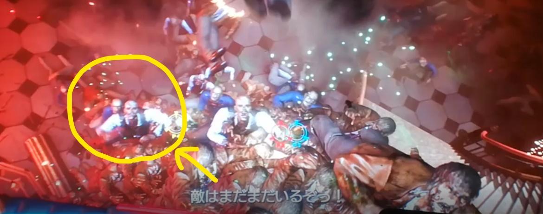 f:id:Tokyo-amuse:20210304175623j:plain