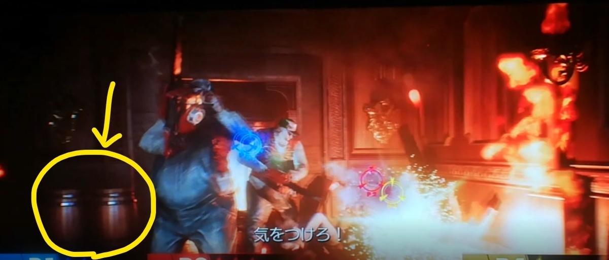 f:id:Tokyo-amuse:20210304182014j:plain