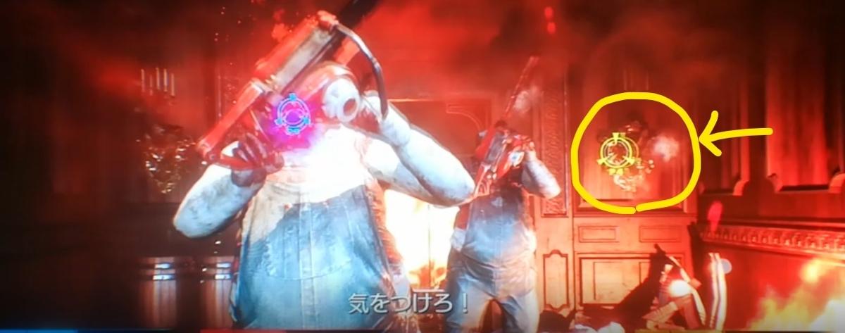f:id:Tokyo-amuse:20210304182342j:plain