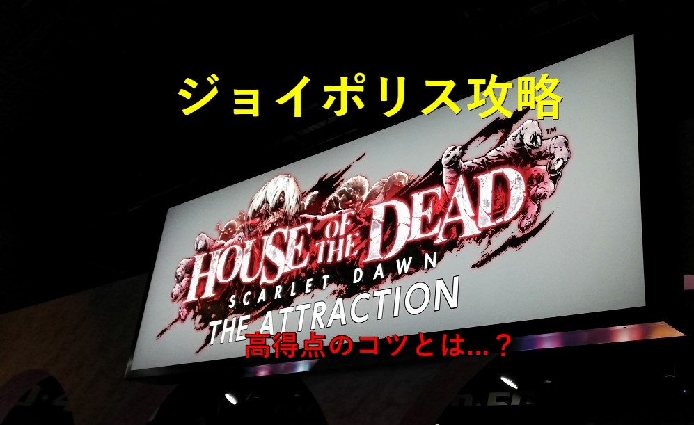 f:id:Tokyo-amuse:20210304194217j:plain