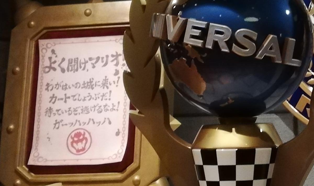 f:id:Tokyo-amuse:20210306195549j:plain