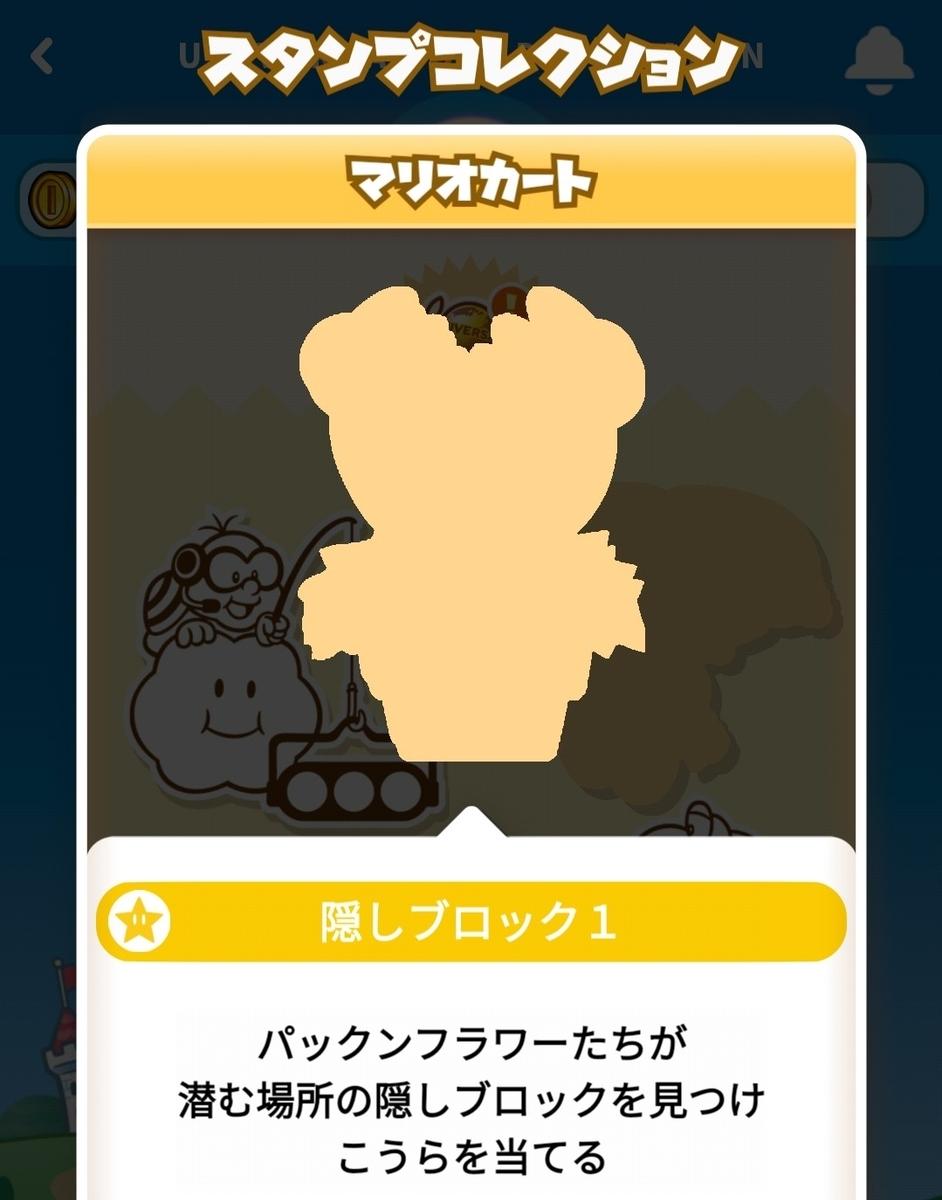 f:id:Tokyo-amuse:20210311233938j:plain
