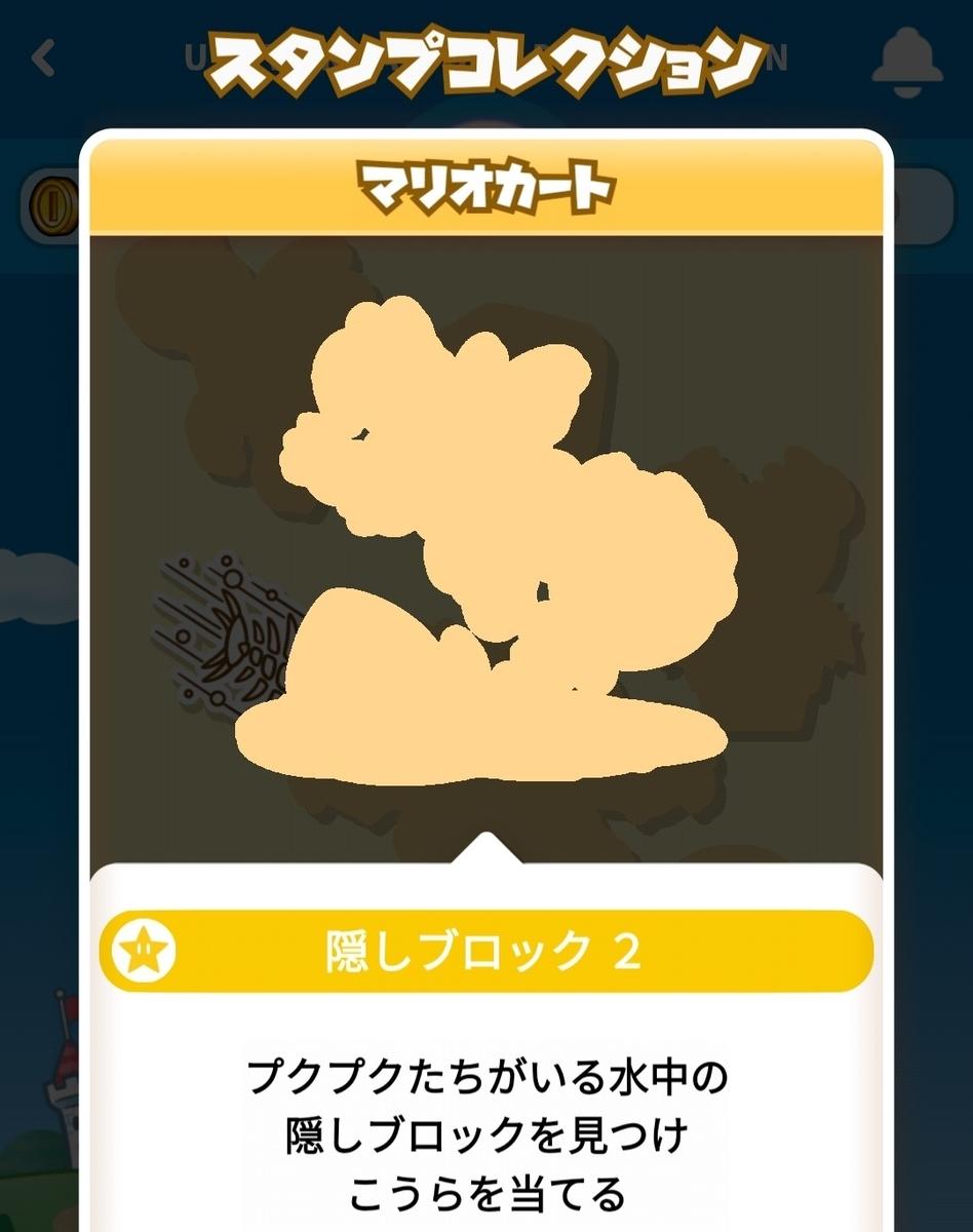 f:id:Tokyo-amuse:20210311234019j:plain