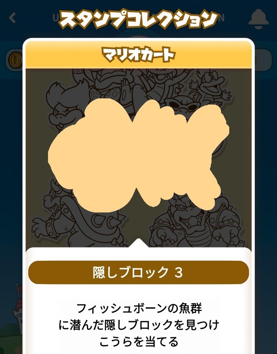 f:id:Tokyo-amuse:20210311234630j:plain