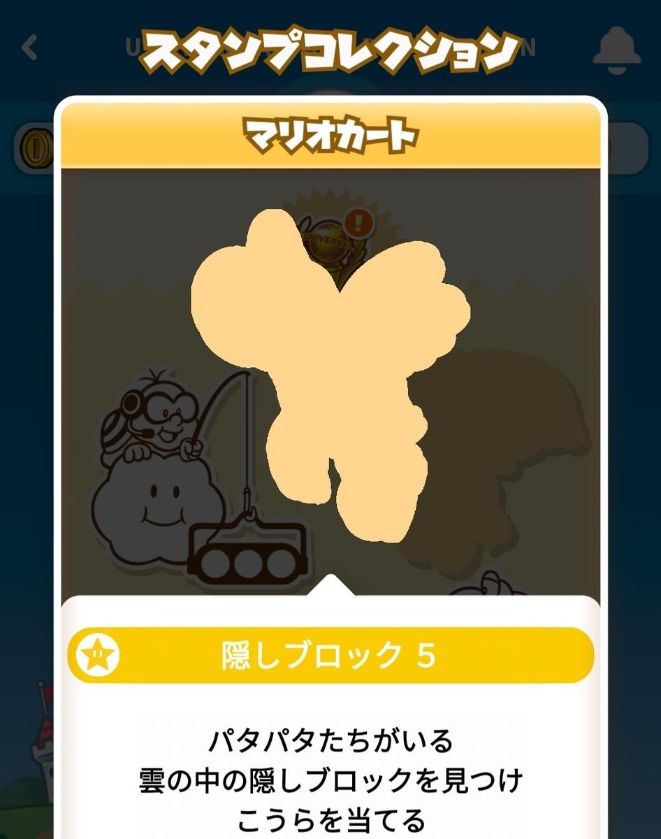 f:id:Tokyo-amuse:20210311234804j:plain
